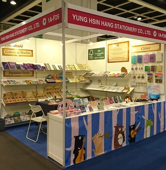 HK Mega Show Part 1 2019/10/20-23 Booth No : 1A-F26